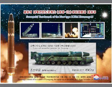 """Corea del Norte disparó su misil más potente desde """"los suburbios de Pyongyang"""""""