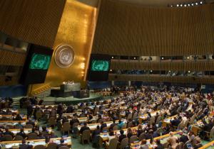ONU condena decisión de EE.UU. sobre Jerusalén pese amenazas de Trump