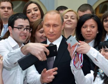Rusia proyecta incentivar votantes a través de iPhones
