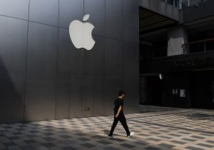 "Investigan a Apple por ""obsolescencia programada"""