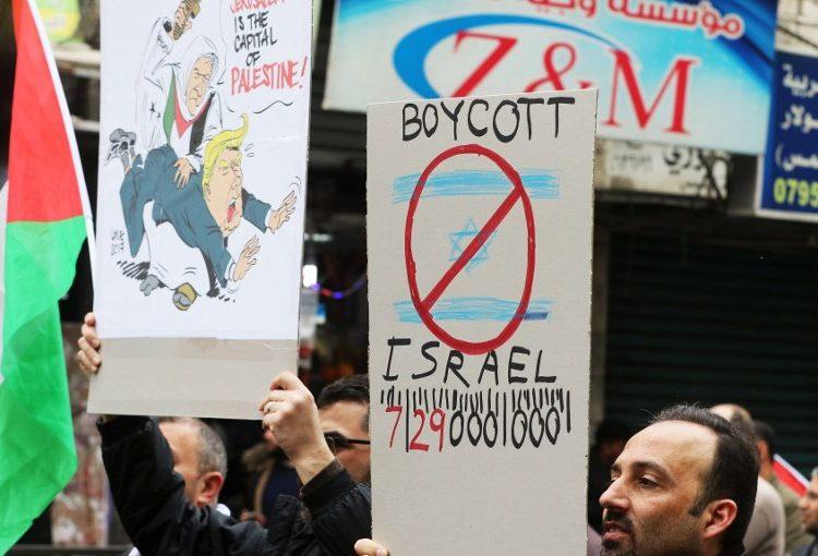 Israel prohíbe entrada a veinte organizaciones internacionales