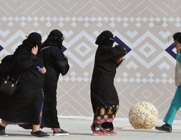 Noha al-Balawi, la activista saudí detenida por promover los derechos de las mujeres en redes