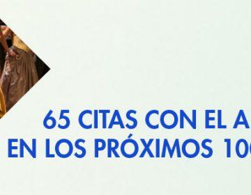 El forum cultural Guanajuato se llena de actividades