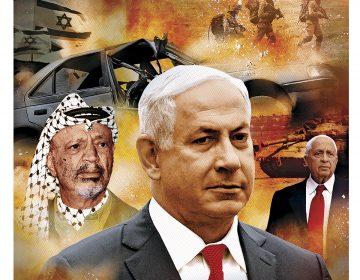 La historia secreta de los asesinatos israelíes