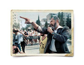 El fantasma de Meir Kahane y su herencia a extremistas judíos