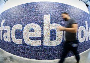 """Así puedes ver los """"archivos secretos"""" que Facebook tiene de ti"""
