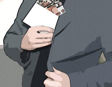Resuelve Fiscalía Anticorrupción primer caso