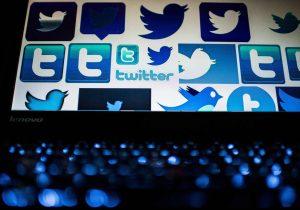 Twitter suspende miles de cuentas por difundir información falsa sobre tiroteo en YouTube