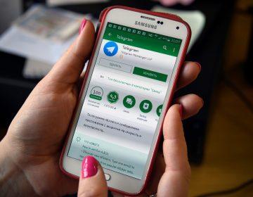 La justicia rusa ordena bloqueo de Telegram por no facilitar mensajes de sus usuarios