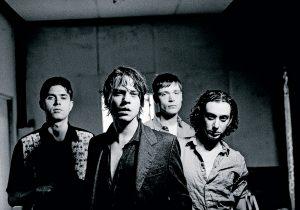 Iceage, la mejor banda punk de Dinamarca