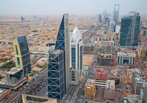 Autoridades sauditas han asesinado a 48 personas este año, la mitad de ellas por narcotráfico