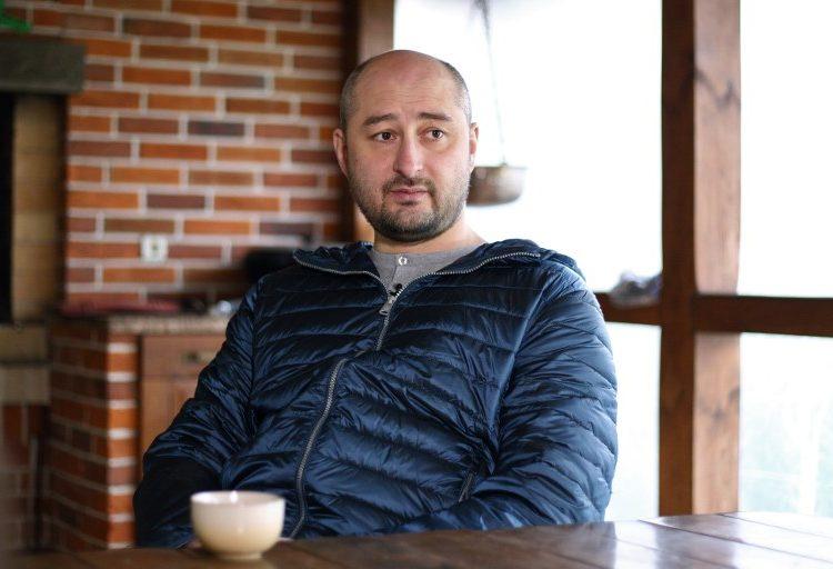 Arkadi Babchenko, el periodista crítico del Kremlin, asesinado en Ucrania