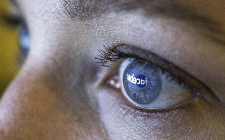 Batería, ventanas en segundo plano y hasta tu ratón… Facebook registra cada uno de tus movimientos