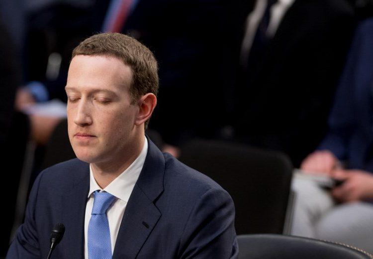 facebook-usuarios-huawei-amenaza