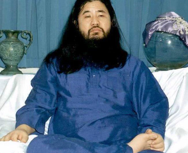 shoko-asahara-secta-aum-ejecutado