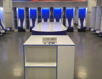 Japón se va del Mundial como los grandes: aficionados limpian el estado y la selección su vestuario