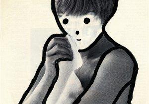 Harmony Korine: Un cineasta y la oscuridad de los estadounidenses