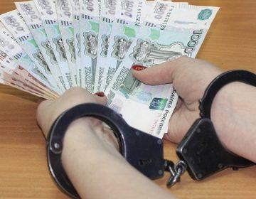 Para castigar corrupción de funcionarios se debe quitar el fuero: especialista