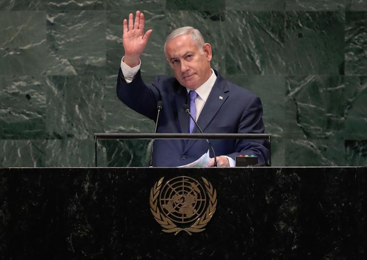 Un depósito atómico secreto: la nueva acusación de Israel contra Irán ante la ONU