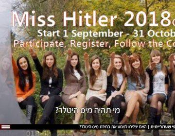 Ante denuncias en redes, retiran certamen de belleza Miss Hitler 2018 en Rusia
