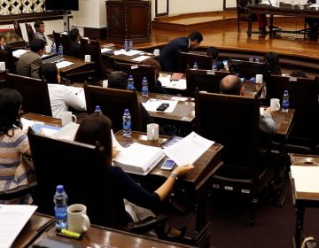 Proponen reducir en un 50% el presupuesto del Congreso Local