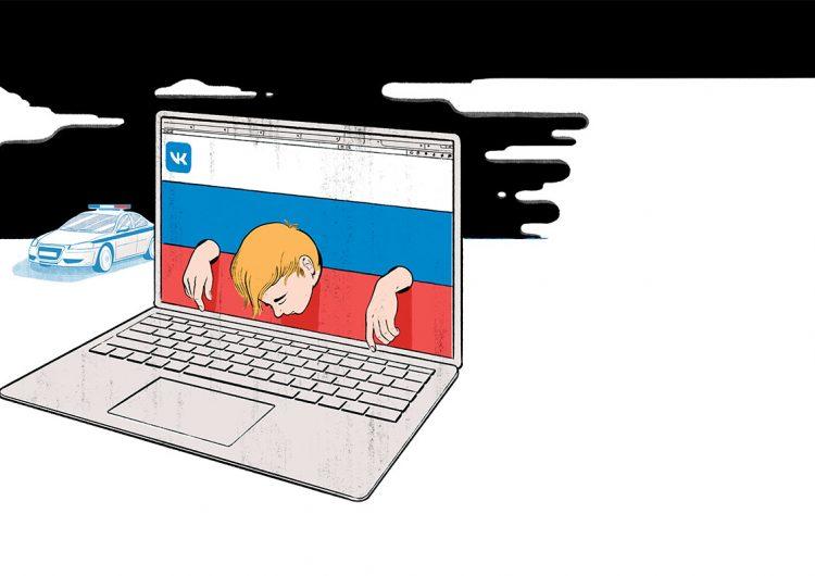 rusia-disidencia-redes-sociales