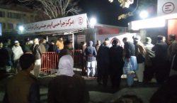 Atentado en una reunión religiosa en Kabul deja al menos…