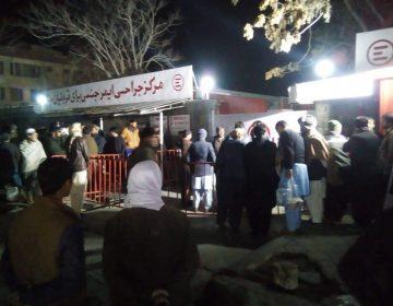 Atentado en una reunión religiosa en Kabul deja al menos 50 muertos