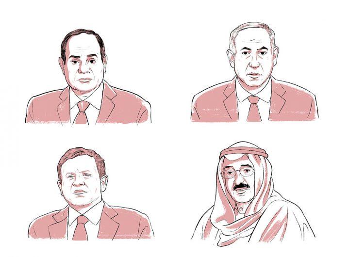 Un Oriente Medio movible