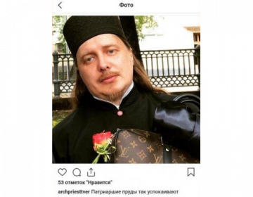 Sacerdote ortodoxo enfrenta sanciones por exhibir sus lujos en Instagram