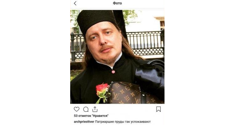 sacerdote-ortodoxo-sanciones-lujos-instagram