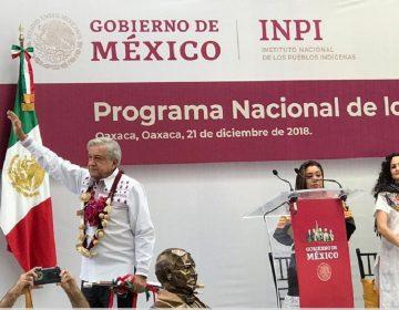 """Istmo de Tehuantepec segunda """"zona libre"""" de México: AMLO"""
