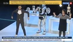 """Descubren que un robot ruso """"avanzado"""" es en realidad un…"""