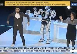 """Descubren que un robot ruso """"avanzado"""" es en realidad un hombre dentro de un traje"""