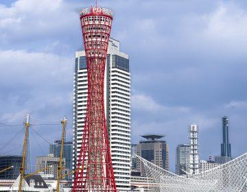 Buscará MOS más inversión para Aguascalientes en visita a Japón