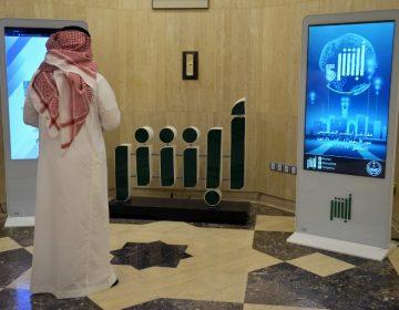 Google se niega a bajar Absher, la app del gobierno saudí que permite vigilar mujeres