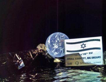 """Bereshit, la primera sonda lunar israelí envía una """"selfi"""" con la Tierra"""