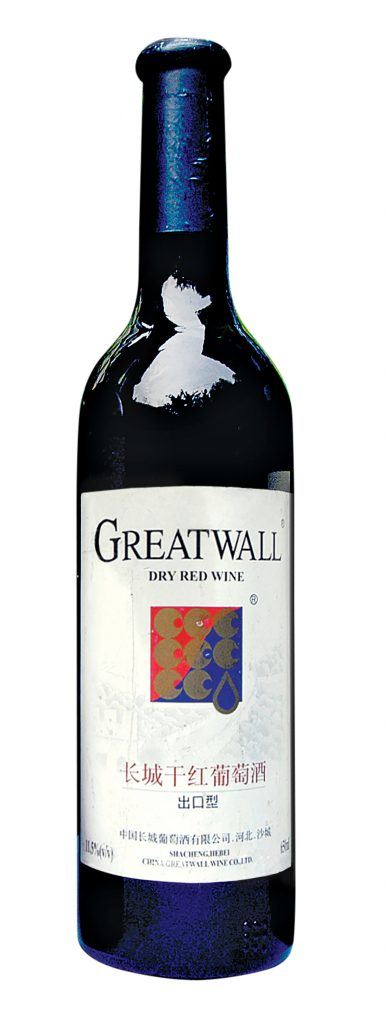 Una botella de vino chino de etiqueta blanca con estampados azul y rojo