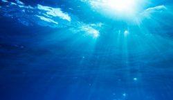 Descubren enorme depósito de agua dulce en la costa este…