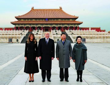 Así contribuyó EU al poder de China
