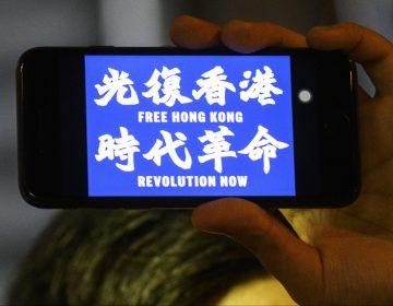 Google deshabilita 210 canales de YouTube por intentar influir en las protestas de Hong Kong