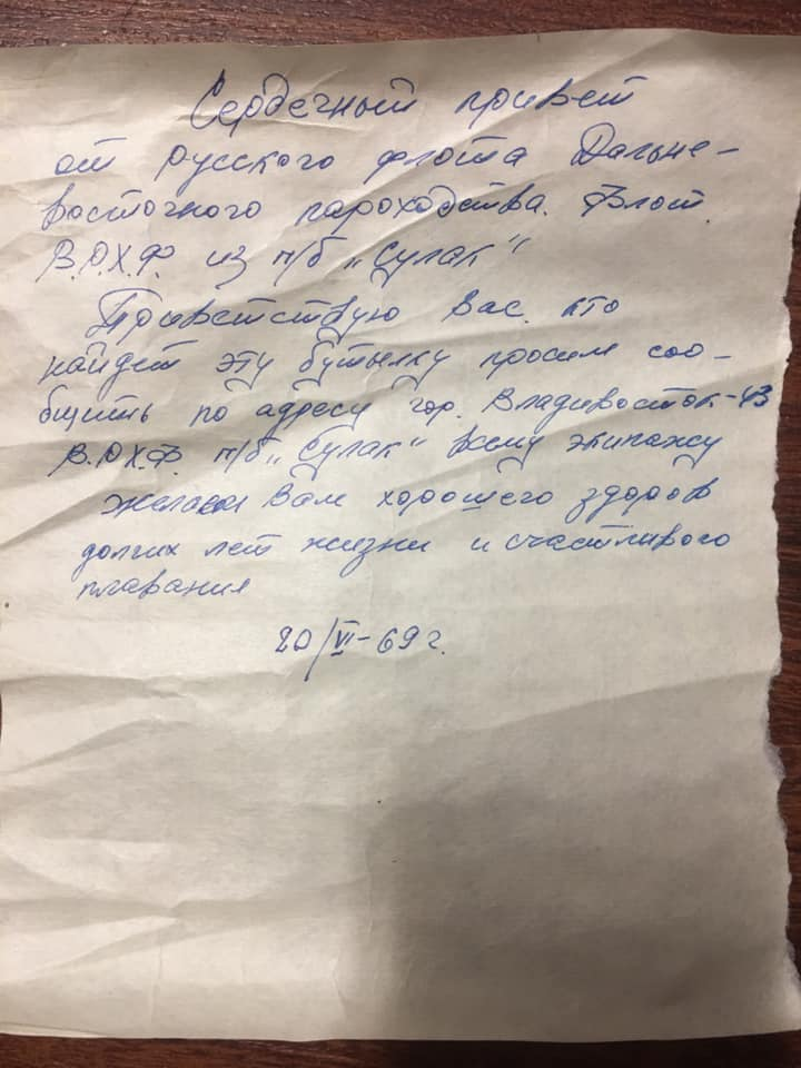 rusia-alaska-mensaje-botella