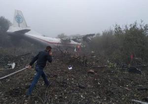 Cinco muertos en el aterrizaje de emergencia de un avión de carga en Ucrania