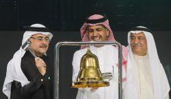 La petrolera saudí Aramco debuta en la bolsa con acciones…