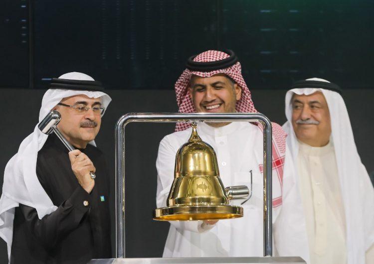 La petrolera saudí Aramco debuta en la bolsa con acciones disparadas al máximo