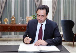 Líbano en crisis logra formar un nuevo gobierno