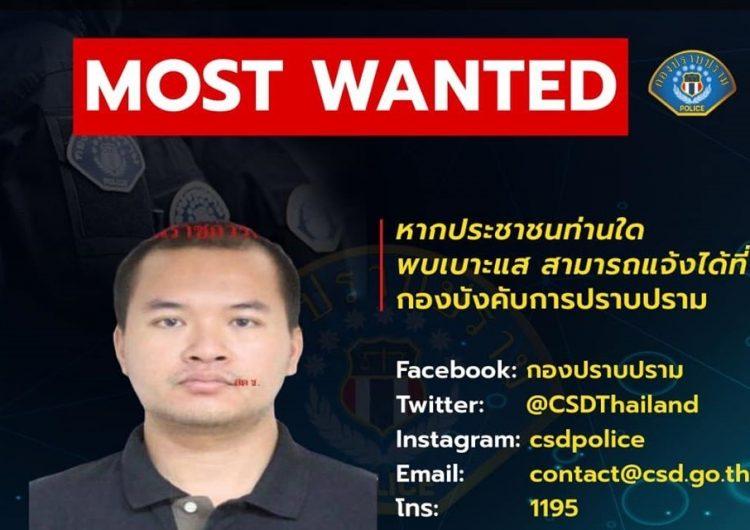 Al menos 20 personas muertas en un tiroteo por un soldado tailandés