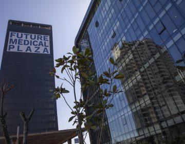 Torre médica de New City Medical Plaza abrirá en abril
