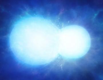 Descubren una inusual estrella enana blanca con características nunca antes vistas