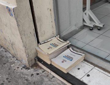 Tirada en la calle, lista de beneficiarios